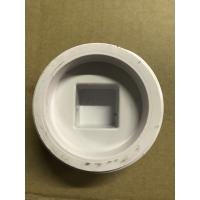"""Bouchon pour vanne de filtration Hayward raccord 2"""" SP1053Z1E"""